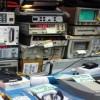 13423__elettronica2