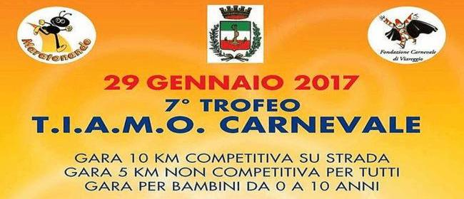 19145__tiamo+carnevale_650x300