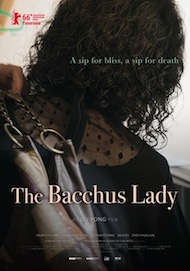 THE BACCHUS LADY_EN_poster