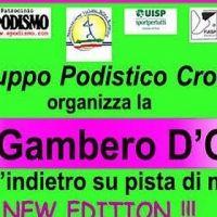 23674__gambero+d%27oro
