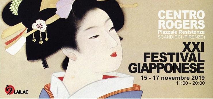 Festival Giapponese – Auditorium Centro Rogers, Scandicci (Firenze)